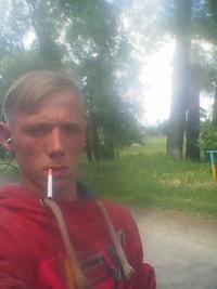 Голубенко Микола