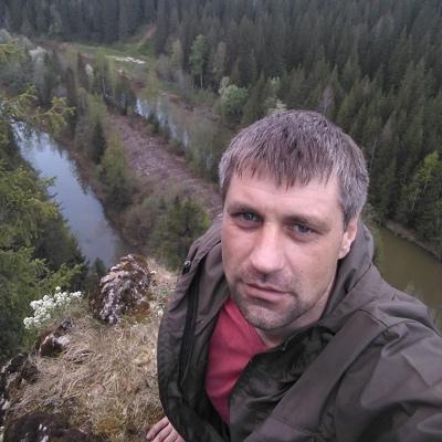 Дмитрий, 41, Uray
