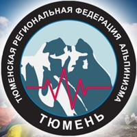 Логотип Тюменская Региональная Федерация Альпинизма-ТРФА