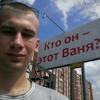 Смышляев Иван
