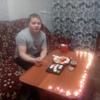 Иванчук Вадим