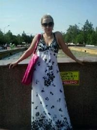 Ermolina Irina