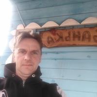 Клочков Слава