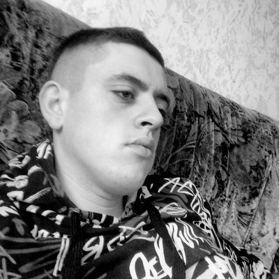 Dmitriy, 21, Kamensk-Shakhtinskiy