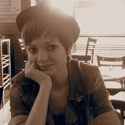 Кристина, 29, Stary Oskol