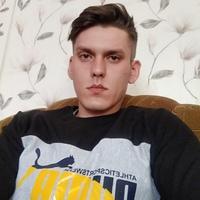 Игнатенко Дмитрий
