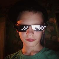 Слепец Иван фото