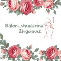 Salon Shugaring
