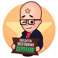 Логотип Мозгомания в Серпухове