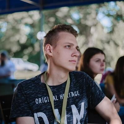 Pavel, 20, Stary Oskol