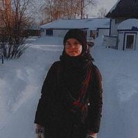 Исакова Полина