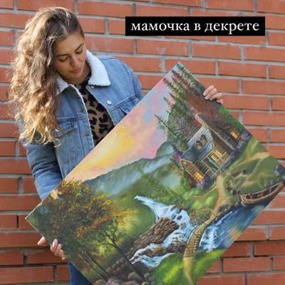 Марина Картинина