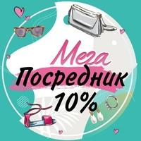 Хайриддин Насруллоев