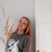 Дарья Талянина