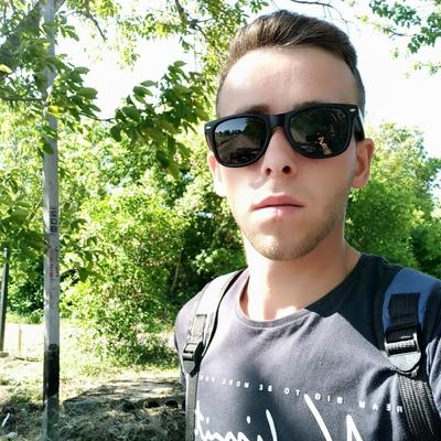 Руслан, 22, Simferopol