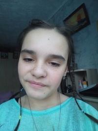 Ерина Полина