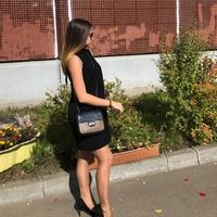 Алина Дорофеева