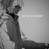 Ярослав Патронов