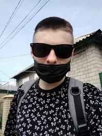 Шишенин Илья