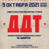Личная фотография Εгора Φилатова ВКонтакте