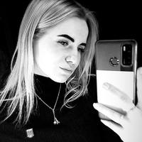 Блонда Аня