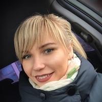 Фото Алины Рыбаковой ВКонтакте