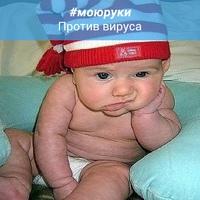 Котельников Игорь