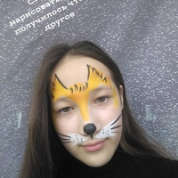 Курбанова Алия