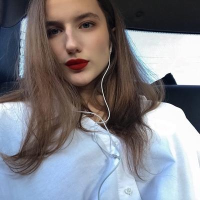 Катя Белых