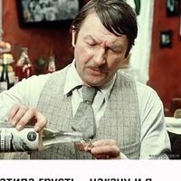 Хаев Геннадий