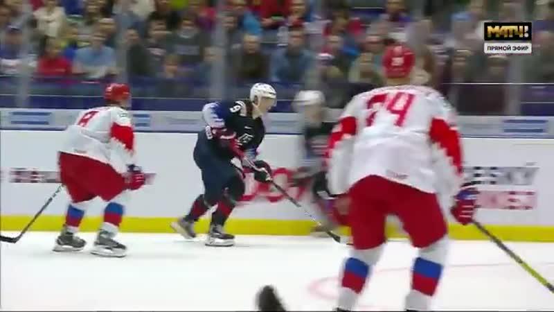 Молодіжна збірна США знищила Росію за 6 секунд на чемпіонаті світу 2019