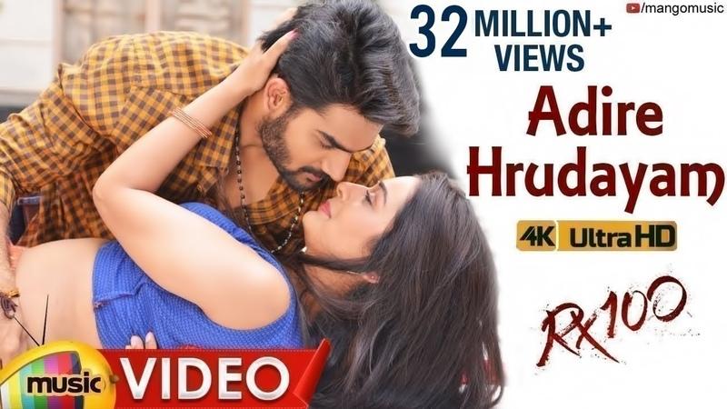 RX100 Adire Hrudayam Full Video Song 4K   Karthikeya   Payal Rajput   Karthik   Mango Music
