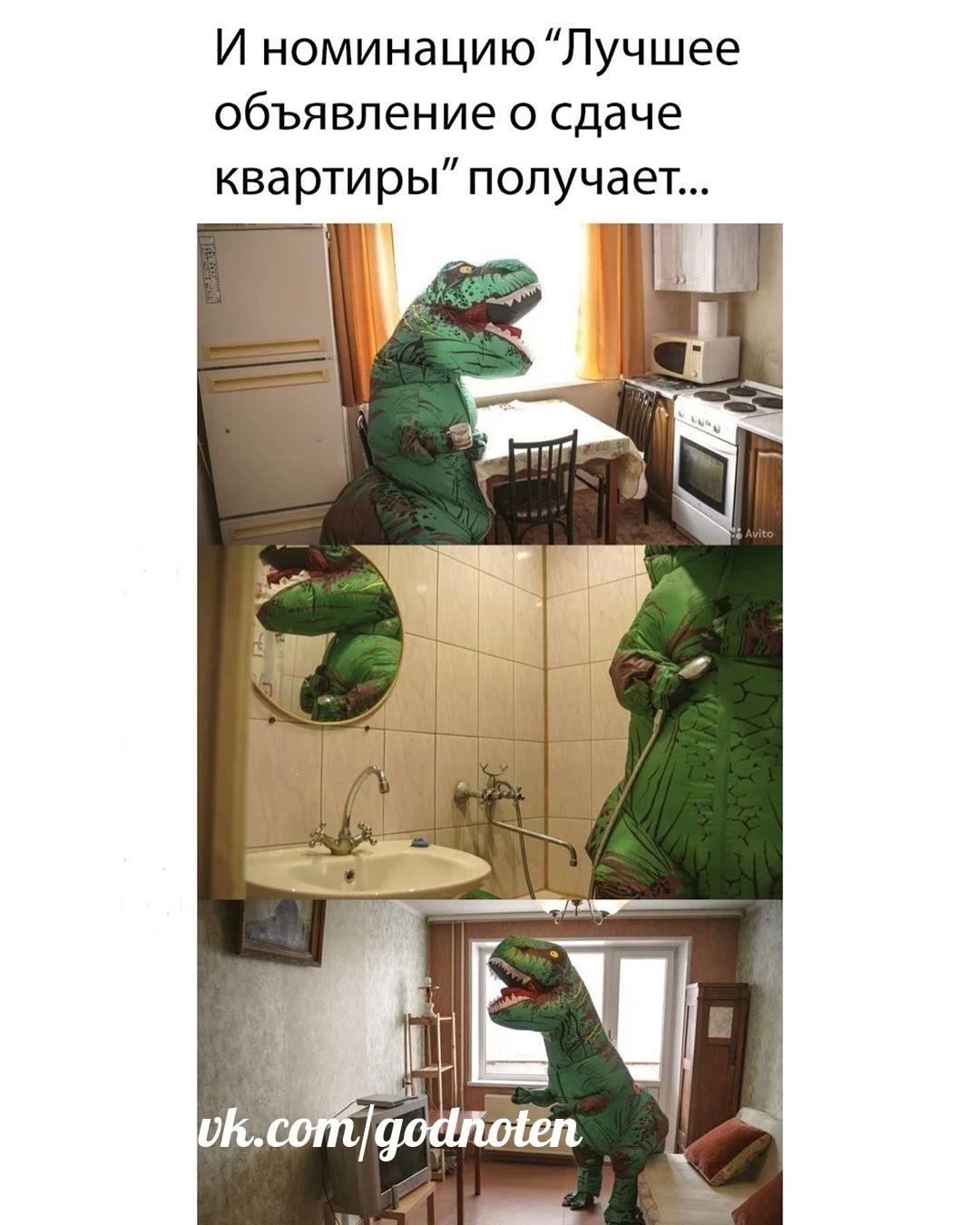 Костюм динозавра -