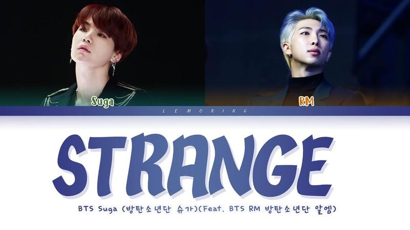 Agust D Strange (feat. RM) Lyrics (어거스트 디 이상하지 않은가 (feat. RM) 가사) [Color Coded Lyrics/Han/Rom/Eng]