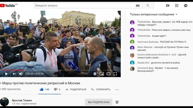Полностью интервью 1 каналу 31.08.19 Путин убил Рохлина, все выборы фальшивка, каналы захвачены