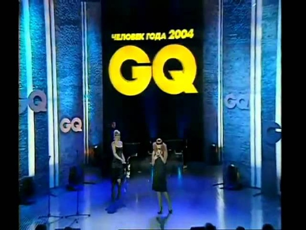 Саша Gradiva Анастасия Стоцкая The Man I Love GQ Ceremony 2004
