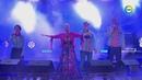 гр.ПЕЛАГЕЯ — Любо, братцы, любо! / PELAGEYA — Lyubo! «Сердце Евразии» 2020