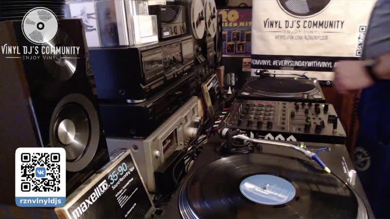 DJ YURA ONEGIN VINYL HOME LIVE MIX 20 10 2019