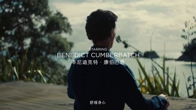 Benedict's new promo video for Jaeger LeCoultre in Shanghai 2020 09