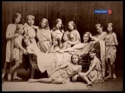 Айседора Дункан Isadora Duncan Абсолютный слух