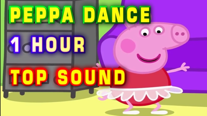 Peppa Pig BEST DANCE 1 HOUR TOP SOUNDTRACK compilation by SUPERKAKTYS