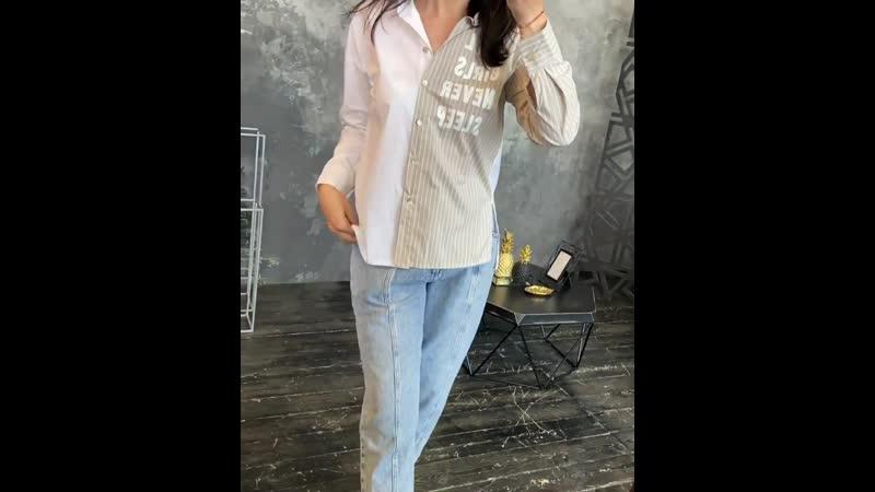 Хочется скорей показать всё, что в единственном экземпляре 😍🤤‼️ Рубашка просто верх стиля и тонкости вкуса 🔥Не скромно, но факт