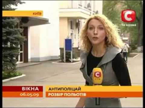 Немецкая полиция задержала Луценко в нетрезвом виде