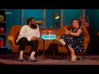 Hypothetical 2x08 - Rosie Jones, Laura Lexx, Joe Lycett, Jamali Maddix