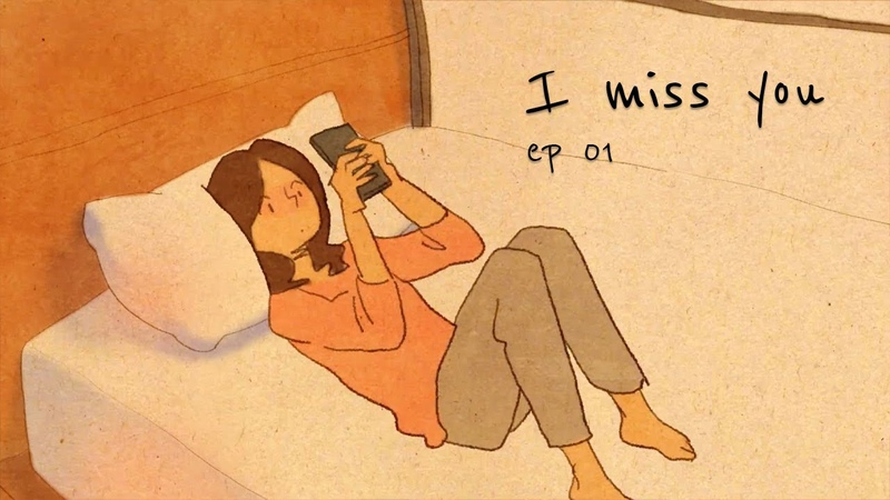 I miss you Long Distance Relationship Ep 01 Love is in small things S3 Puuung