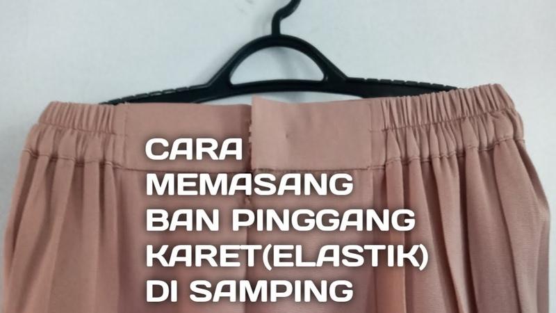CARA MEMASANG BAN PINGGANG KARET (ELASTIK) DI SAMPING
