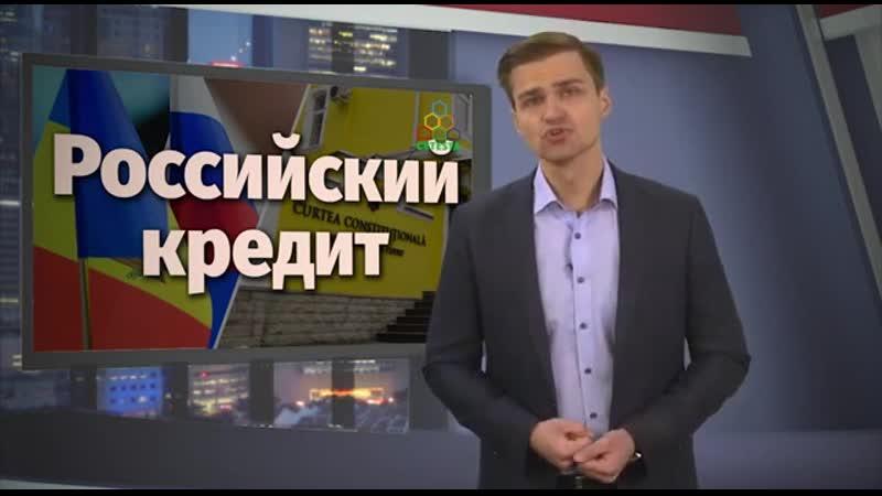 Защита и забота выпуск 38 пощечина КС судьба российского кредита
