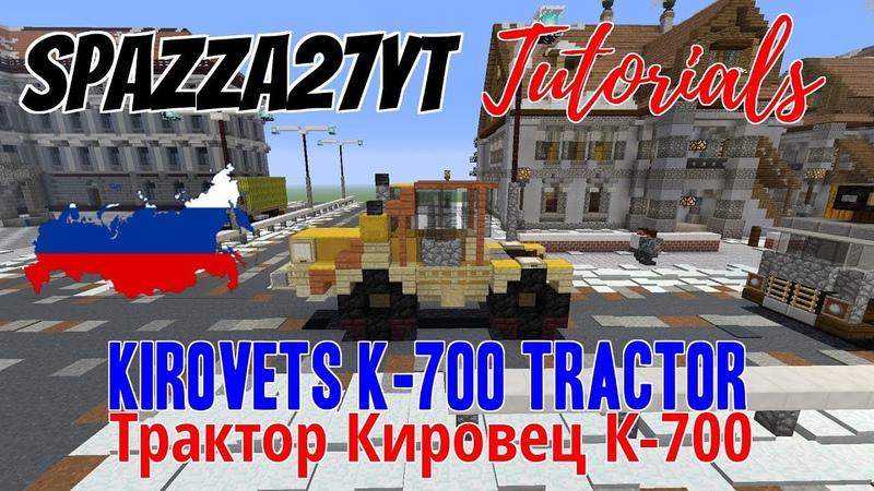 Minecraft Kirovets K 700 Tractor Трактор Кировец К 700 Tutorial