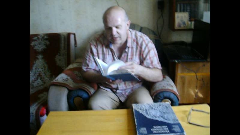 Привет с Урала Касли и уральские самоцветы в книгах у букиниста орск